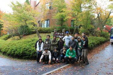 【旅行】2009年 山中湖