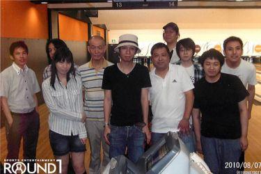 【イベント】2010年 ボーリング大会